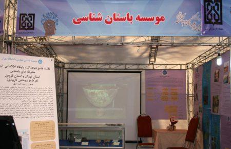 نمایشگاه یافته ها و دستاوردهای برگزیده پژوهش و فناوری دانشگاه تهران به مناسبت بزرگداشت هشتادمین سالگرد تاسیس دانشگاه تهران